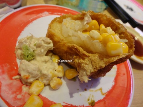 tuna corn inari