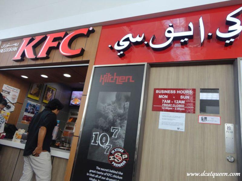 KFC BRUNEI