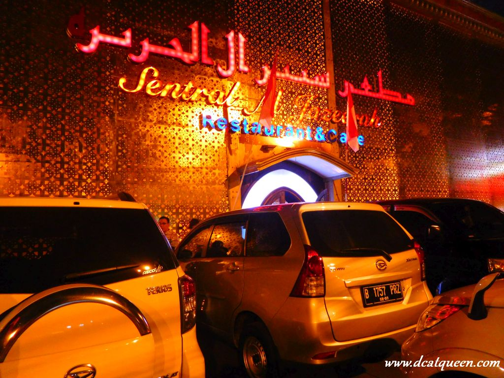 sentral al jazeerah