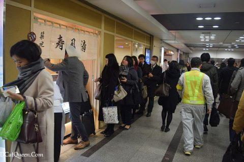 sushi di tokyo station