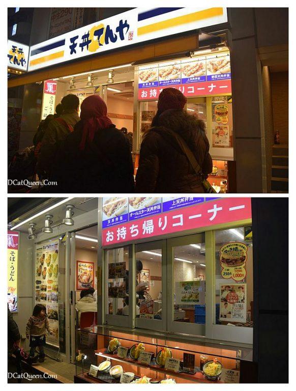 soba dan tempura
