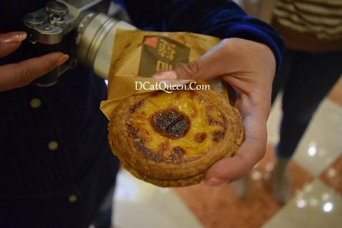 egg tart macao