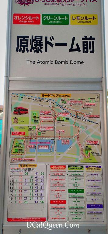 MUSEUM BOM ATOM HIROSHIMA, CARA MENUJU MUSEUM BOM ATOM HIROSHIMA, TIKET MASUK MUSEUM BOM ATOM HIROSHIMA, LITTLE BOY ATOMIC BOMB