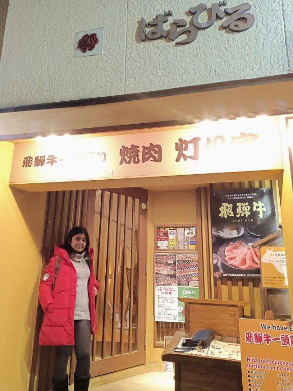 makan apa di takayama, hida beef paling enak, hida beef khas takayama, kuliner di takayama, menu khas takayama, harga daging hida beef, kuliner jepang enak, rekomendasi kuliner takayama jepang
